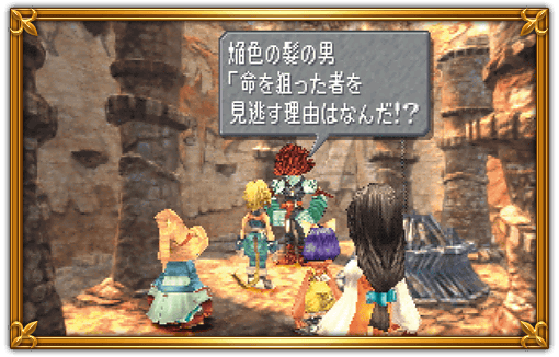 FFIX]Looking for a Place to Return to, Someday 6/5 | Final