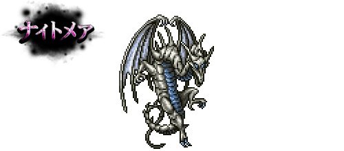 Torment Dungeons Ff3 The Mad Dragon King 27th Jun 2017 Final